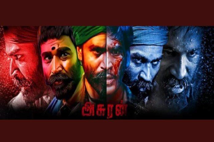 dhanush's asuran leaked in tamil rockers