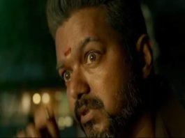 bigil movie released in tamil rockers